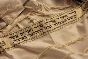 תפילת שחרית בימי חול